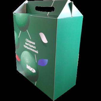 Коробка с  прорубными ручками